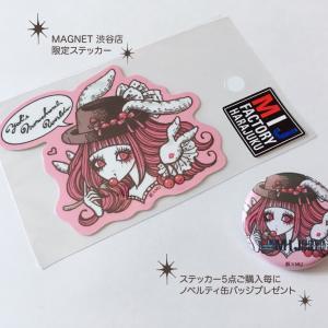 MAGNET by SHIBUYA109*限定ステッカー