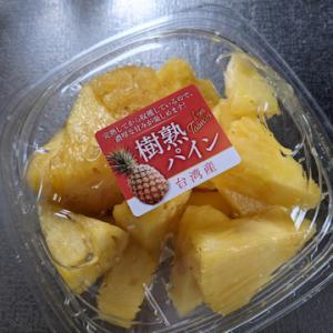 台湾のパイン