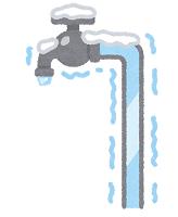 水道管の冬支度~寒さから水道管を守りましょう~