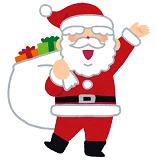 サンタがうちにやってきた ~訪問家庭の募集~