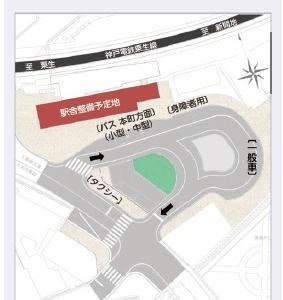 神戸電鉄粟生線 三木駅デザイン総選挙