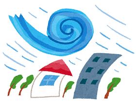 台風に対する備え