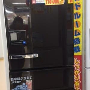 冷蔵庫買いました!!