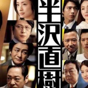 堺雅人主演「半沢直樹」第2話は22・1%!初回超え&2週連続大台超え