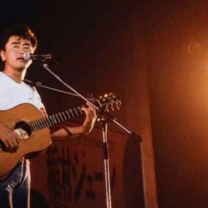 桑田佳祐、井上陽水… 大物アーティストの転換期になった1990年
