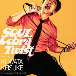 桑田佳祐、話題のユニクロCMソング「Soulコブラツイスト~魂の悶絶」がオリコンデイリー1位を獲