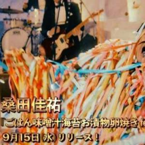 桑田佳祐が白タキシード姿で熱唱、新ミニアルバムのスポット映像公開