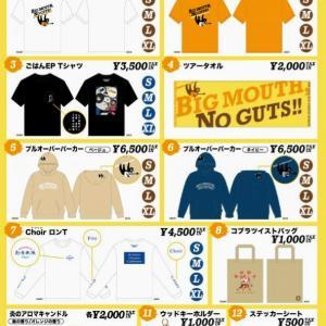 桑田佳祐 LIVE TOUR 2021オフィシャルグッズ