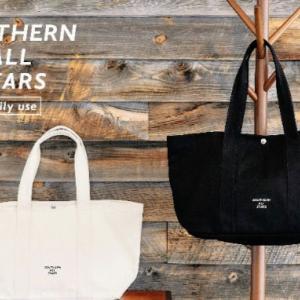 「SOUTHERN ALL STARS -Daily use-」ブランドサイトがオープン
