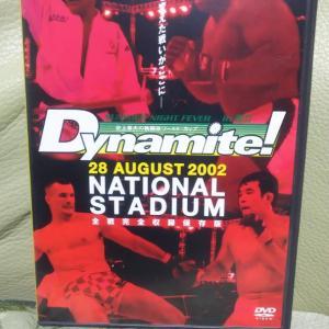 Dynamite! 2002.08.28 (EARTHSHAKER/アースシェイカー大好き)