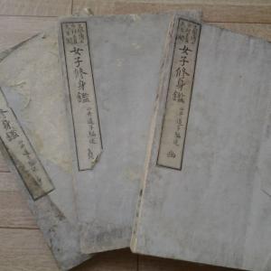 『犬山焼徳利盃館』コレクション紹介  明治時代の教科書・その164