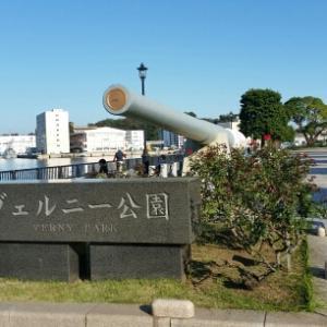アイコちゃんと逗子→横須賀巡り巡り Nov2019 後編