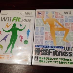 Wii 再登場?!