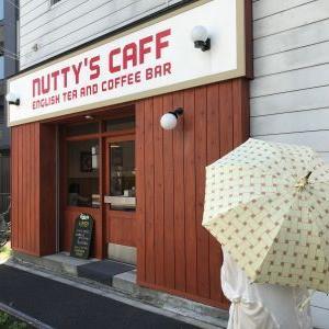 『ナッティーズ カフ』でおしゃれなスィーツとお茶はいかが?