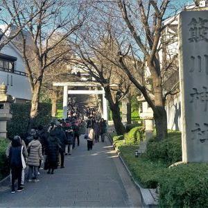 簸川神社から謹賀新年