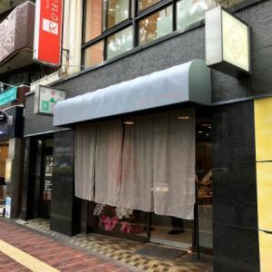 三徳近くにお洒落なケーキ屋さんオープン!