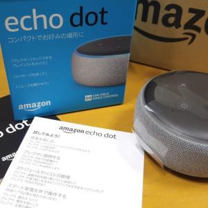 amazon echo dotを買ってみた。~アレクサ!~