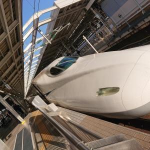 ちょっと大阪まで。