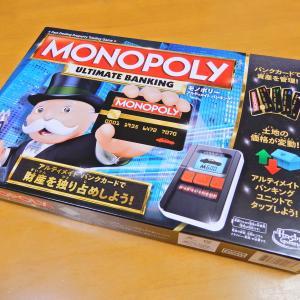 ウチのボードゲーム紹介。