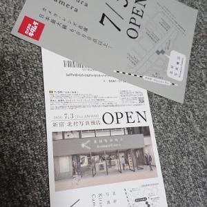 北村写真機店へ行って来た。
