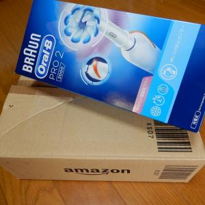 電動歯ブラシ買い替え。