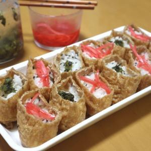 北海道お稲荷さん、夏煮物、夏漬物、夏帯
