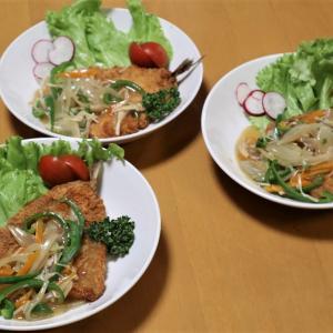 鯵フライに野菜餡ソース、秋の釧路