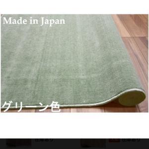 畳のストレスをなくしたくて…