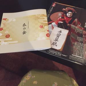 日本舞踊の会を見学 in 東京