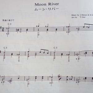 ムーンリバー 和音の中に隠れたメロディー