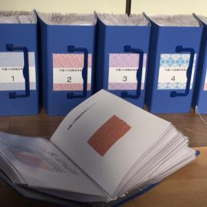 手織りの組織図事典 サンプル帳 25、50、100種