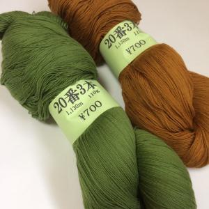 糸のお話  綿糸20番3本