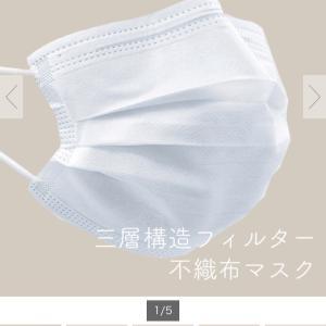 【本日11時】マスク販売スタート♡