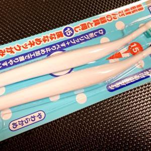 【生後9ヶ月】虫歯対策♡歯磨きで気をつけること