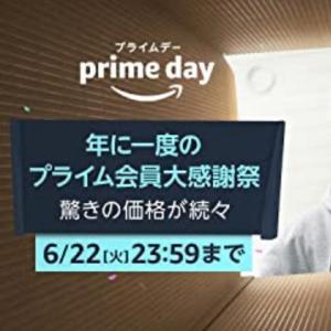 Amazon購入品でスマートホーム化!!(๑˃̵ᴗ˂̵)