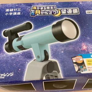 望遠鏡に大興奮&算数にハマる(^◇^;)