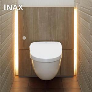 【注文住宅】トイレは、どうする??