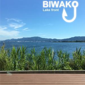 「琵琶湖浜付き物件」のご紹介!