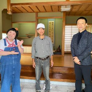 2020.10.29よーいドン!丹波市青垣町にある純日本家屋物件が放送されました!