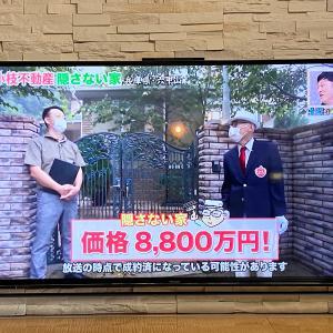 土曜はダメよ!「小枝不動産」にて六甲山にある別荘物件を紹介して頂きました!