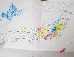 宿題(2年生)。