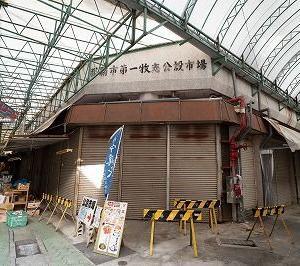 牧志公設市場、借店舗営業中。