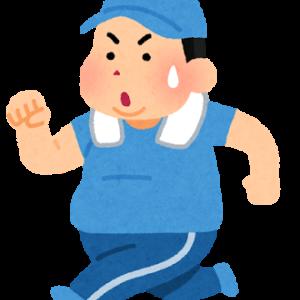 松村邦洋さんのお腹へこんだ!30キロ減量に成功!!d(⌒ー⌒)b