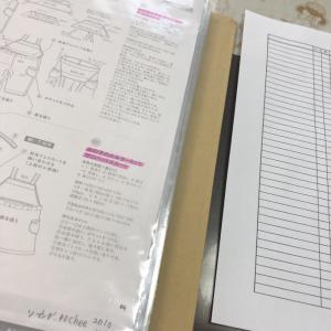 ハンドメイド管理パターン編