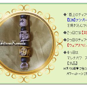 マヤ暦明日の過ごし方【KIN 94≪音 3≫】(プラス)