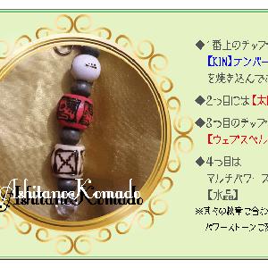マヤ暦明日の過ごし方【KIN 125≪音8≫】(プラス)