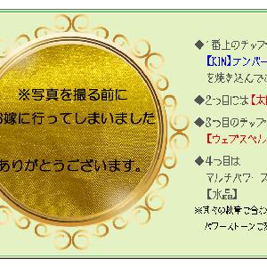 マヤ暦を感じ使う過ごし方【KIN 79≪音1≫】(プラス)