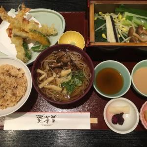 京都でのランチ