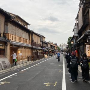 京都紀行 河原町散策