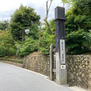 京都紀行 金閣寺